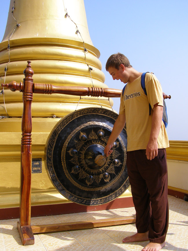 Hitting a gong