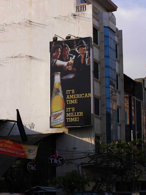 Billboard for Miller in Phnom Penh